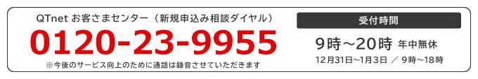 New Offer